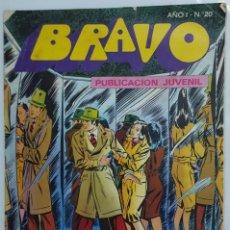 Tebeos: COMIC / BRAVO Nº 20 / INSPECTOR DAN / MANIQUIES SINIESTROS / EDITORIAL BRUGUERA 1976. Lote 136230078