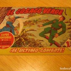 Tebeos: EL COSACO VERDE Nº 53 ORIGINAL BRUGUERA 1962 . Lote 136269314