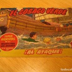 Tebeos: EL COSACO VERDE Nº 34 ORIGINAL BRUGUERA 1962 . Lote 136270514