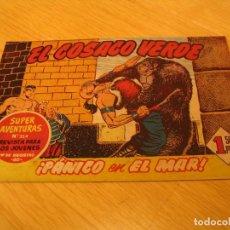 Tebeos: EL COSACO VERDE Nº 25 ORIGINAL BRUGUERA 1962 . Lote 136270838