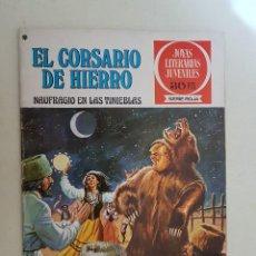Tebeos: EL CORSARIO DE HIERRO. SERIE ROJA. Nº 15. 1ª EDICIÓN. BRUGUERA.. Lote 136501854