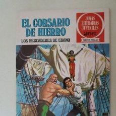 Tebeos: EL CORSARIO DE HIERRO. SERIE ROJA. Nº 3. 1ª EDICIÓN. BRUGUERA.. Lote 136502030