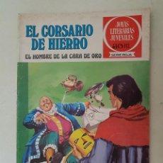 Tebeos: EL CORSARIO DE HIERRO. SERIE ROJA. Nº 32. 1ª EDICIÓN. BRUGUERA.. Lote 136502626