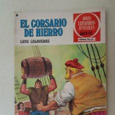 Tebeos: EL CORSARIO DE HIERRO. SERIE ROJA. Nº 33. 1ª EDICIÓN. BRUGUERA.. Lote 136503610