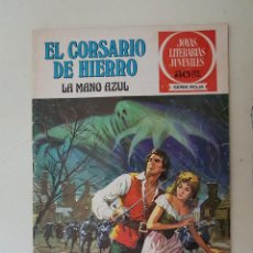 Tebeos: EL CORSARIO DE HIERRO. SERIE ROJA. Nº 1. 1ª EDICIÓN. BRUGUERA.. Lote 136504146