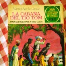 Tebeos: COMIC JOYAS LITERARIAS 15 PTAS STEVENSON EL SEÑOR BALANTRY NUMERO 20. Lote 136738038