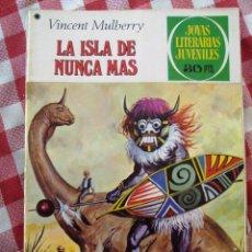 Tebeos: COMIC JOYAS LITERARIAS PTAS 30 MULBERRY, LA ISLA NUNCA MAS, NUMERO 59 ROSA. Lote 137104726