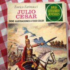 Tebeos: COMIC JOYAS LITERARIAS PTAS 15 FARINACCI JULIO CESAR NUMERO 57 AZUL. Lote 137104982