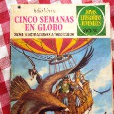 Tebeos: COMIC JOYAS LITERARIAS PTAS 30 VERNE CINCO SEMANAS EN GLOBO NUMERO 62 AZUL. Lote 137105090