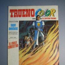 Tebeos: CAPITAN TRUENO, EL (1969, BRUGUERA) -TRUENO COLOR- 51 · 13-IV-1970 · EL IDOLO SINIESTRO. Lote 137180158