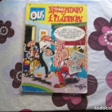 Tebeos: OLE Nº 88 MORTADELO Y FILEMON. Lote 137186262