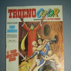 Tebeos: CAPITAN TRUENO, EL (1969, BRUGUERA) -TRUENO COLOR- 82 · 16-XI-1970 · EL JURAMENTADO ATACA. Lote 137291430