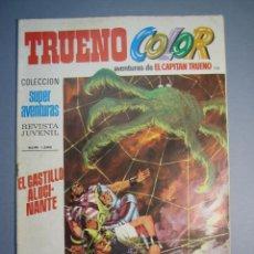 Tebeos: CAPITAN TRUENO, EL (1969, BRUGUERA) -TRUENO COLOR- 113 · 2-VIII-1971 · EL CASTILLO ALUCINANTE. Lote 137349618
