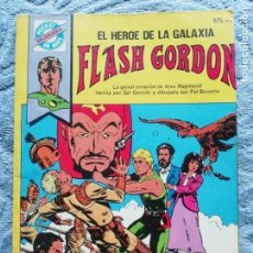 Tebeos: FLASH GORDON / POCKET DE ASES Nº 34. Lote 137806342