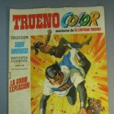 Tebeos: CAPITAN TRUENO, EL (1969, BRUGUERA) -TRUENO COLOR- 32 · 1-XII-1969 · LA GRAN EXPLOSION. Lote 137873010