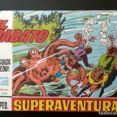 Tebeos: COMIC EL JABATO - LOS TENTACULOS DEL MIEDO - 1965. Lote 138001874