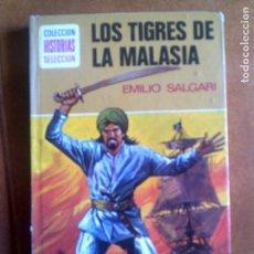 BDs: LIBRO DE HISTORIAS SELECCION LOS TIGRES DE MALASIA DE BRUGUERA AÑO ,1979. Lote 138755806