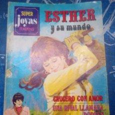 Tebeos: ESTHER Y SU MUNDO SÚPER JOYAS FEMENINAS NÚMERO 19. Lote 138915605