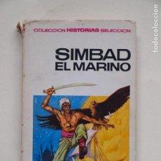 Tebeos: SIMBAD EL MARINO - SERIE LEYENDAS - COLECCION HISTORIAS SELECCION - 3° EDICION 1971 - BRUGUERA. Lote 139412402
