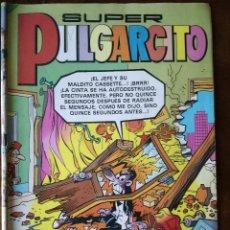 Tebeos: SUPER PULGARCITO S/N BRUGUERA 1981 NUEVO. Lote 139517270