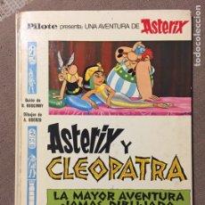Tebeos: ASTERIX Y CLEOPATRA 1ª EDICION EN EDITORIAL BRUGUERA 1969. Lote 139558437