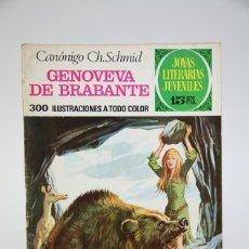Tebeos: CÓMIC - GENOVEVA DE BARBANTE / JOYAS LITERARIAS JUVENILES - EDIT. BRUGUERA - 1974 1ª EDICIÓN. Lote 139811906