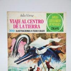 Tebeos: CÓMIC - VIAJE AL CENTRO DE LA TIERRA, JULIO VERNE /JOYAS LITERARIAS - EDIT. BRUGUERA - 1975 3ª EDI.. Lote 139812213