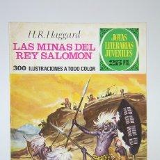 Tebeos: CÓMIC - LAS MINAS DEL REY SALOMON, H.R. HAGGARD /JOYAS LITERARIAS - EDIT. BRUGUERA - 1976 1ª EDICIÓN. Lote 139812404