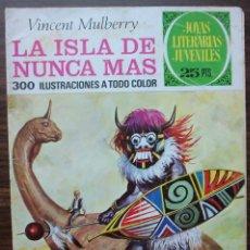 Tebeos: LA ISLA DE NUNCA MAS. VINCENT MULBERRY Nº 59, AÑO 1976. Lote 140278070