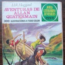 Tebeos: AVENTURAS DE ALLAN QUATERMAIN. H.R. HAGGARD. Nº 160, AÑO 1976. Lote 140278254
