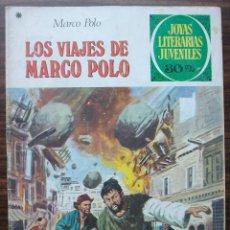 Tebeos: LOS VIAJES DE MARCO POLO. MARCO POLO. Nº 166, AÑO 1978. Lote 140279494