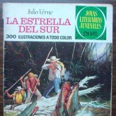 Tebeos: LA ESTRELLA DEL SUR. JULIO VERNE Nº 33, AÑO 1975. Lote 140280378