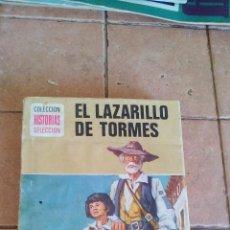 Tebeos: EL LAZARILLO DE TORMES - BRUGUERA - HISTORIAS SELECCIÓN. Lote 140407442