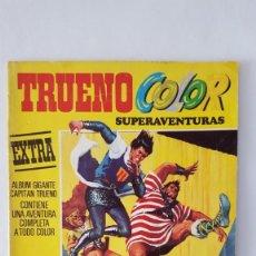 Tebeos: COMIC / EL CAPITAN TRUENO / EN LOS DOMINIOS DE HUAXCO / BRUGUERA 1976 / Nº 10. Lote 140447878