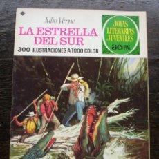 Tebeos: LA ESTRELLA DEL SUR - JULIO VERNE - NÚMERO 33 - AÑO 1979 - MUY BUEN ESTADO. Lote 140803366