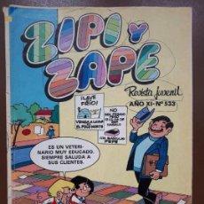 Tebeos: ZIPI Y ZAPE Nº533 - EDITORIAL BRUGUERA - 1982. Lote 141146986