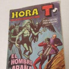 Tebeos: HORA T AÑO I Nº 7. EL HOMBRE ARAÑA - SPIDER. COMPLICES DEL CRIMEN. BRUGUERA, 1975.. Lote 141827302