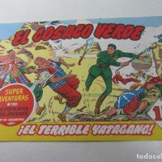 Tebeos: FACSIMIL. EL COSACO VERDE Nº 2 REVISTA PARA LOS JOVENES BRUGUERA CX01. Lote 142803570