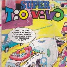 Tebeos: COMIC COLECCION SUPER TIO VIVO Nº 71. Lote 143146034