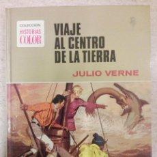Tebeos: COLECCIÓN HISTORIAS COLOR NÚM. 2: VIAJE AL CENTRO DE LA TIERRA. Lote 143148794