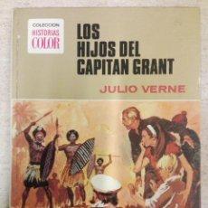 Tebeos: COLECCIÓN HISTORIAS COLOR NÚM. 4: LOS HIJOS DEL CAPITÁN GRANT. Lote 143149182