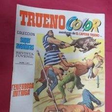 Tebeos: TRUENO COLOR. Nº 94. TENEBROSA INTRIGA. PRIMERA EPOCA. BRUGUERA.. Lote 143347246