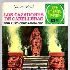 Tebeos: LOS CAZADORES DE CABELLERAS. MAYNE REID. JOYAS LITERARIAS JUVENILES. Nº 66. AÑO 1973. Lote 143393301