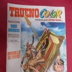 Tebeos: TRUENO COLOR. Nº 86. MURALLA DE FUEGO. PRIMERA EPOCA. BRUGUERA. Lote 143540186