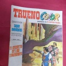 Tebeos: TRUENO COLOR. Nº 85. EL SECRETO DE LOS TIBURONES. PRIMERA EPOCA. BRUGUERA. Lote 143540454