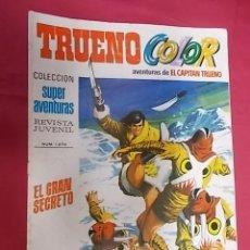 Tebeos: TRUENO COLOR. Nº 76. EL GRAN SECRETO. PRIMERA EPOCA. BRUGUERA. Lote 143545510