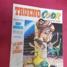 Tebeos: TRUENO COLOR. Nº 72. LA TORRE DEL VERDUGO. PRIMERA EPOCA. BRUGUERA. Lote 143546962
