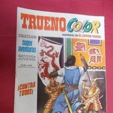 Tebeos: TRUENO COLOR. Nº 71. CONTRA TODOS PRIMERA EPOCA. BRUGUERA. Lote 143547070