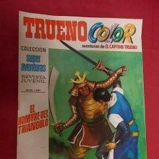 Tebeos: TRUENO COLOR. Nº 69. EL HOMBRE DEL TRIANGULO. PRIMERA EPOCA. BRUGUERA. Lote 143547282