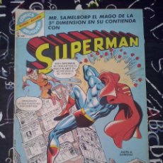 Tebeos: BRUGUERA - SUPERMAN NUM. 9 ( SUPER-ACCION 49 ). Lote 143897514